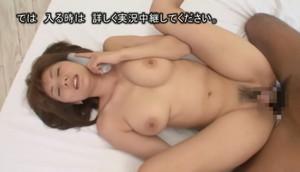 DV-1107 Yuma Asami In Her Phone Prank sc3