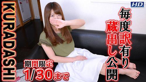 ガチん娘 gachi1090 カンナ-KURADASHI25