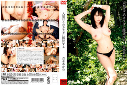 o2rslf8c56e7 T28 336   Hardcore Sex AV With Japanese Lady