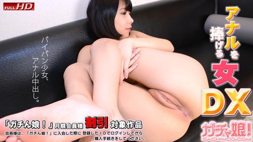 ガチん娘 PPV1088 ナナ - アナルを捧げる女DX ~ NANA