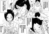 HAITOKU SENSEI - ANO OKAASAN NO SHOUSAI KOTO NO HAJIMARI HEN COMPLETE