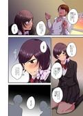 ORIKAWA -  [ORIKAWA] NETORARE KANOJO, KARESHI NO TAMENI OKASAREMASU 1-2