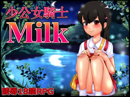 Negima Hentai Game