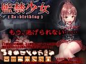Dieselmine - Kankin Shoujo Re birthing Jap