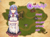 Alibi Witch Island II English version