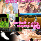 WhiteMoor - Art Coco - One Piece of Petite Princess - Ver 2.0 (jap)