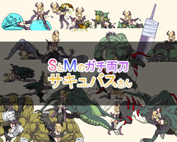 [kurai-YA] Sadistic / Masochistic BiPersonality Succubus / [kurai屋] SとMのガチ両刀サキュバスさん